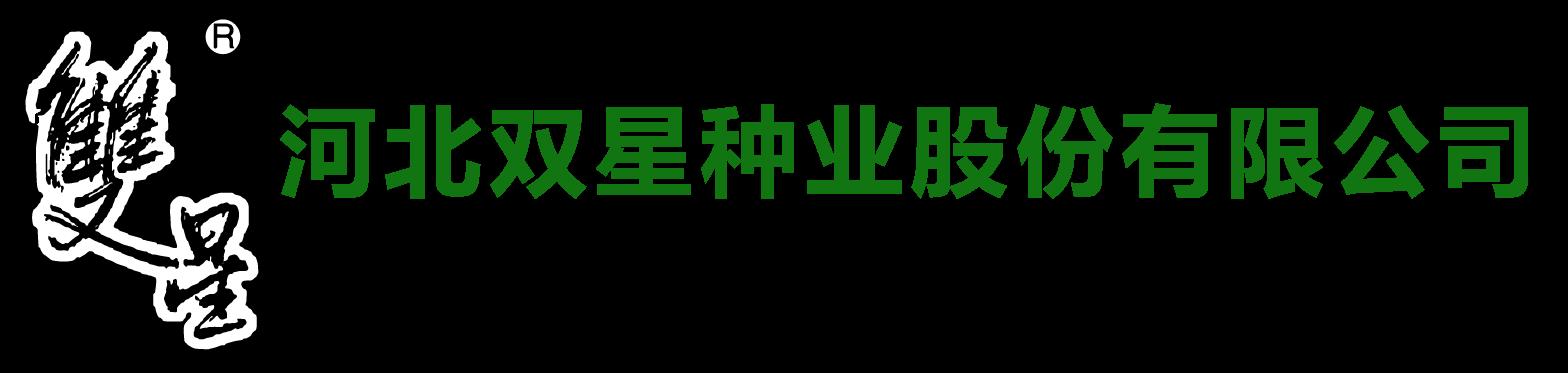河北德赢体育appvwin德赢国际米兰股份有限公司